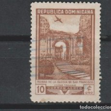 Sellos: LOTE 6 SELLOS SELLO REPUBLICA DOMINICANA. Lote 147521194