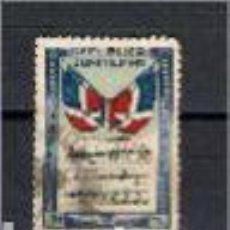 Sellos: HIMNO NACIONAL, PENTAGRAMA. REP.DOMINICANA. SELLO AÑO 1946. Lote 148163350