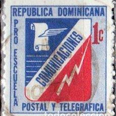 Sellos: 1971 - REPUBLICA DOMINICANA - BENEFICIENCIA - PRO ESCUELA - YVERT B 43. Lote 149956602