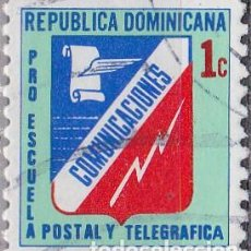 Sellos: 1973 - REPUBLICA DOMINICANA - BENEFICIENCIA - PRO ESCUELA - MICHEL Z 56. Lote 149958146