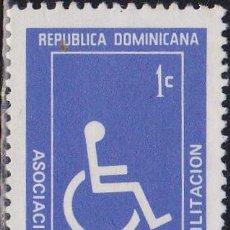 Sellos: 1976 - REPUBLICA DOMINICANA - BENEFICIENCIA - REHABILITACION INVALIDEZ - MICHEL Z 66. Lote 149962546