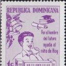 Sellos: 1976 - REPUBLICA DOMINICANA - BENEFICIENCIA - PROTECCION A LA INFANCIA - MICHEL B 51M. Lote 149962686