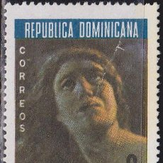 Sellos: 1976 - REPUBLICA DOMINICANA - SEMANA SANTA - MARIA MAGDALENA E.GODOY - MICHEL 1121. Lote 149962826