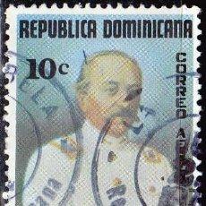 Sellos: 1979 - REPUBLICA DOMINICANA - ANIVERSARIO DE LA BATALLA DE TORTUGUERO - MICHEL 1223. Lote 149963810