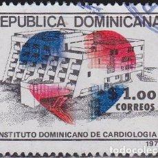 Sellos: 1979 - REPUBLICA DOMINICANA - INSTITUTO DOMINICANO DE CARDIOLOGIA - MICHEL 1230. Lote 149963918