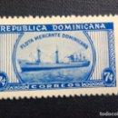 Sellos: RP. DOMINICANA Nº YVERT 502*** AÑO 1958. DIA DE LA FLOTA MERCANTE NACIONAL. Lote 153406234