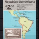 Sellos: DOMINICANA HB 39** - AÑO 1987 - 50º ANIVERSARIO DEL VUELO PANAMERICANO PRO FARO DE COLON. Lote 154670062