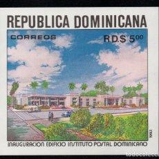 Sellos: DOMINICANA HB 42** - AÑO 1993 - INSTITUTO POSTAL DOMINICANO. Lote 154670286