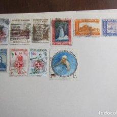 Sellos: SELLOS REPUBLICA DOMINICANA. Lote 155104798