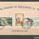 Sellos: REPUBLICA DOMINICANA HOJA BLOQUE YVERT NUM. 26 USADA. Lote 159578274
