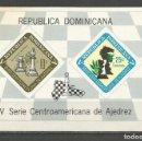 Sellos: REPUBLICA DOMINICANA HOJA BLOQUE YVERT NUM. 33 ** NUEVA SIN FIJASELLOS TIENE COLOR LADO IZQUIERDO. Lote 159578654