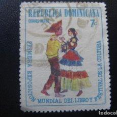 Timbres: REPUBLICA DOMINICANA, 1970 FESTIVAL DE LA CULTURA, YVERT 220 AEREO. Lote 161239678