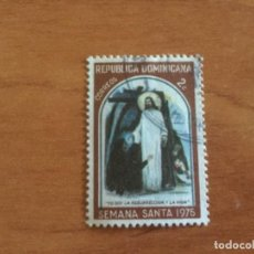 Sellos: SELLO REPÚBLICA DOMINICANA 2 C. SEMANA SANTA 1975. Lote 164726206