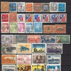 Sellos: REPÚBLICA DOMINICANA - LOTE DE 105 SELLOS USADOS - 3 IMAGENES. Lote 174005414