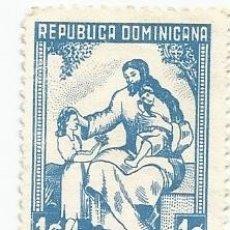 Sellos: LOTE DE 5 SELLOS ANTIGUOS USADOS DE LA REPUBLICA DOMINICANA-DISTINTOS VALORES Y SERIES. Lote 175926645