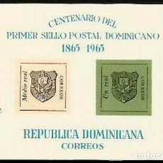 Sellos: REPUBLICA DOMINICANA 1965 CENTENARIOS . Lote 176010002