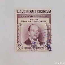 Sellos: REPÚBLICA DOMINICANA SELLO USADO. Lote 176919274