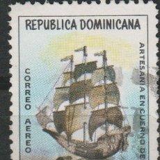 Sellos: LOTE U SELLOS SELLO REPUBLICA DOMINICANA. Lote 180996598