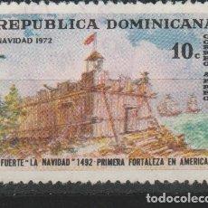Sellos: LOTE U SELLOS SELLO REPUBLICA DOMINICANA. Lote 180996917
