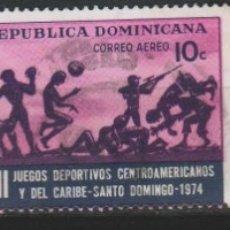 Sellos: LOTE U SELLOS REPUBLICA DOMINICANA DEPORTES. Lote 180998138