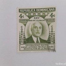 Sellos: REPÚBLICA DOMINICANA SELLO USADO SEÑAL CHARNELA. Lote 181112953
