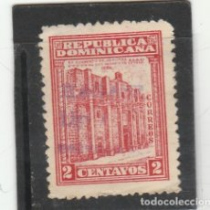 Sellos: REPUBLICA DOMINICANA 1930 - YVERT NRO. 230 - USADO. Lote 182389885
