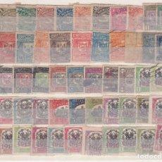 Sellos: REPUBLICA DOMINICANA.- LOTE DE 120 SELLOS ANTIGUOS MATASELLADOS.. Lote 184796970