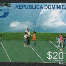 Sellos: REPÚBLICA DOMINICANA - HOJA BLOQUE. YVERT Nº 52 NUEVA. Lote 187507748