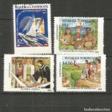 Sellos: REPUBLICA DOMINICANA YVERT 1088C/1088F ** SERIE COMPLETA SIN FIJASELLOS CRISTOBAL COLON. Lote 188470338