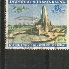 Francobolli: REPUBLICA DOMINICANA CORREO AEREO YVERT NUM. 178 USADO. Lote 188512071