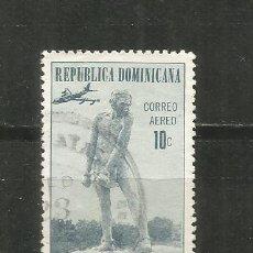 Francobolli: REPUBLICA DOMINICANA CORREO AEREO YVERT NUM. 215 USADO. Lote 188512741