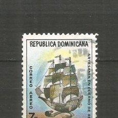 Francobolli: REPUBLICA DOMINICANA CORREO AEREO YVERT NUM. 255 USADO. Lote 188513293