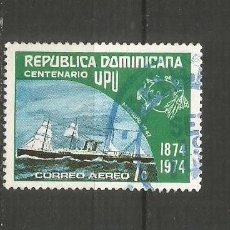 Francobolli: REPUBLICA DOMINICANA CORREO AEREO YVERT NUM. 266 USADO. Lote 188513417
