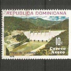 Francobolli: REPUBLICA DOMINICANA CORREO AEREO YVERT NUM. 282 USADO. Lote 188513610