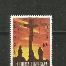 Francobolli: REPUBLICA DOMINICANA CORREO AEREO YVERT NUM. 283 USADO. Lote 188513627
