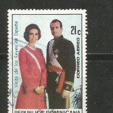 Francobolli: REPUBLICA DOMINICANA CORREO AEREO YVERT NUM. 284 USADO. Lote 188513647