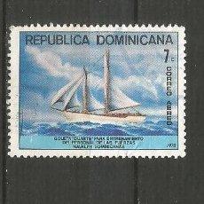 Francobolli: REPUBLICA DOMINICANA CORREO AEREO YVERT NUM. 310 USADO. Lote 188514241
