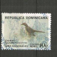 Francobolli: REPUBLICA DOMINICANA CORREO AEREO YVERT NUM. 348 USADO. Lote 188514942