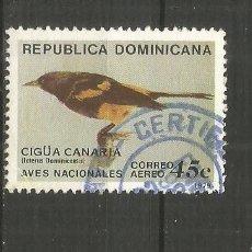 Francobolli: REPUBLICA DOMINICANA CORREO AEREO YVERT NUM. 349 USADO. Lote 188514958