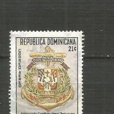 Francobolli: REPUBLICA DOMINICANA CORREO AEREO YVERT NUM. 354 USADO. Lote 188515022