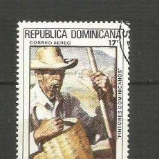 Francobolli: REPUBLICA DOMINICANA CORREO AEREO YVERT NUM. 365 USADO. Lote 188515126