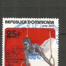 Sellos: REPUBLICA DOMINICANA CORREO AEREO YVERT NUM. 415 USADO. Lote 188536892