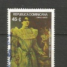 Sellos: REPUBLICA DOMINICANA CORREO AEREO YVERT NUM. 418 USADO. Lote 188536978
