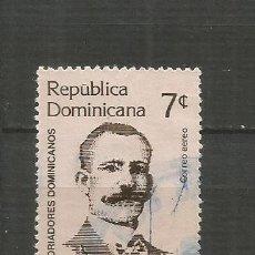 Sellos: REPUBLICA DOMINICANA CORREO AEREO YVERT NUM. 428 USADO. Lote 188537478