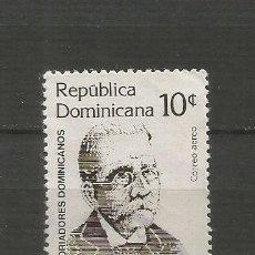 Sellos: REPUBLICA DOMINICANA CORREO AEREO YVERT NUM. 429 USADO. Lote 188537548