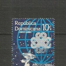 Sellos: REPUBLICA DOMINICANA CORREO AEREO YVERT NUM. 430 USADO. Lote 188537620