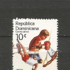 Sellos: REPUBLICA DOMINICANA CORREO AEREO YVERT NUM. 433 USADO. Lote 188537787