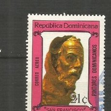 Sellos: REPUBLICA DOMINICANA CORREO AEREO YVERT NUM. 442 USADO. Lote 188538777