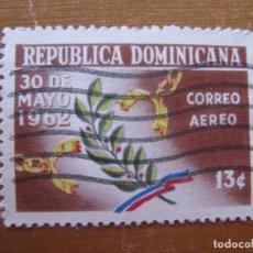 Sellos: REPUBLICA DOMINICANA 1962, ANIV.DE LA LIBERACION, YVERT 158 AEREO. Lote 189401548