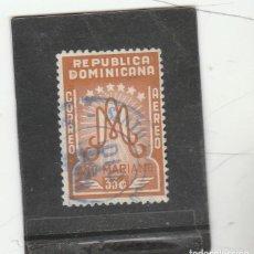 Sellos: REPUBLICA DOMINICANA 1953 - YVERT NRO. 94 PA - USADO. Lote 189713698